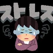 stress_woman (1)